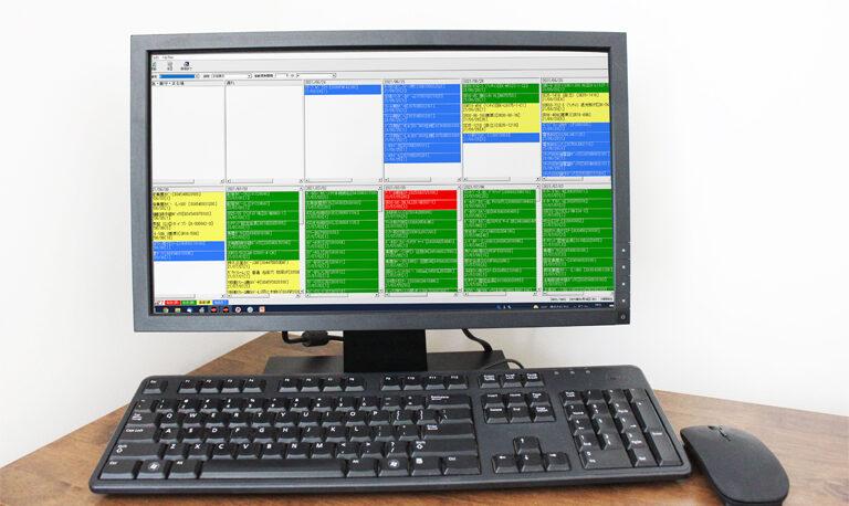 生産管理システムによる ネットワーク運用
